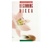 ikebana-books