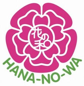 hana no wa ikenobo group logo