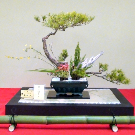 Classical sunanomono rikka style