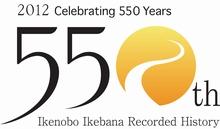 ikenobo ikebana 550 years