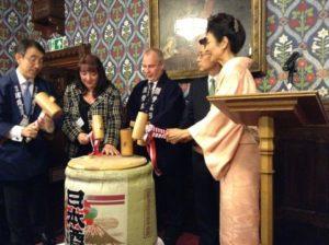 opening the sake