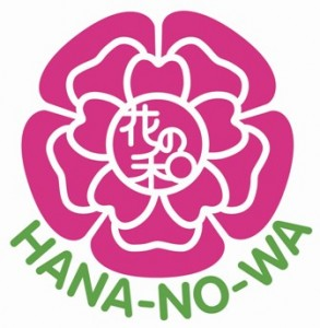 hana no wa ikenobo group logo